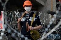Патріотичні сили Донбасу вимагають рішучих дій до сепаратистів