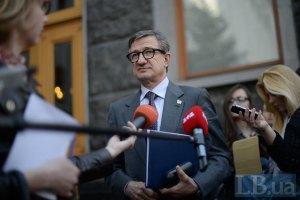 Тарута выступает за закрытие границы с Россией