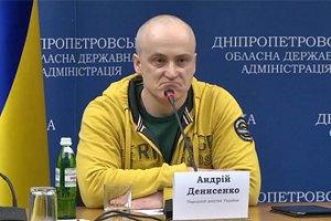 """Три депутати оголосили про вихід з БПП через """"цькування дніпропетровської команди"""""""