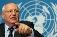 Россия отказалась вручать Горбачеву повестку в литовский суд