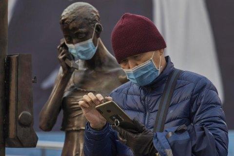 """В Китае запустили """"паспорта здоровья"""" для туристов"""