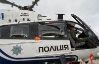 На Львівщині відновили медично-рятувальну авіацію