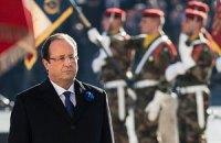 Франсуа Олланда освистали на церемонии в память о войне