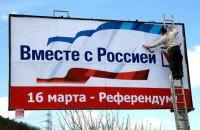 Мінінформації запропонувало заснувати День опору російській окупації