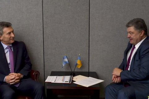 Украина и Аргентина намерены сотрудничать в энергетической, ракетно-космической и авиастроительной отраслях
