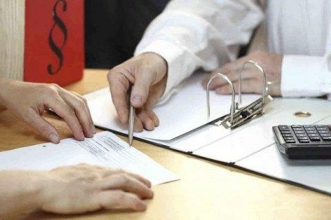 Нацбанк позволил гражданам дистанционно открывать счета через BankID