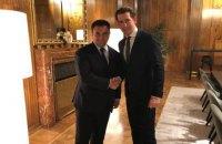 Климкин обсудил с Себастианом Курцом помощь Австрии Украине