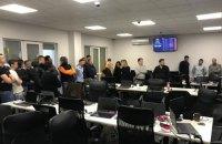 Киберполиция закрыла два офиса брокера бинарных опционов в Киеве