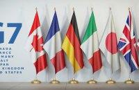 Руководство Рады провело консультации с послами G7 по восстановлению системы е-декларирования в Украине