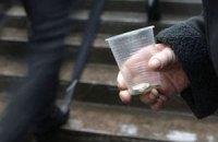 Каждый десятый житель Украины живет за чертой бедности