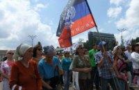 """В Донецке террористы """"ДНР"""" провели митинг """"за мир"""""""