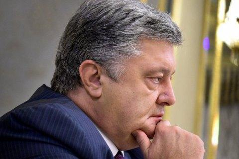 Порошенко прокомментировал задержания в Минобороны