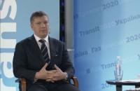 """Транзитний договір не забороняє прямих постачань газу з Росії в обхід """"Нафтогазу"""""""