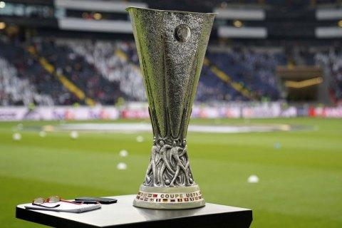 Уперше два матчі плей-оф Ліги Європи офіційно скасовано через коронавірус