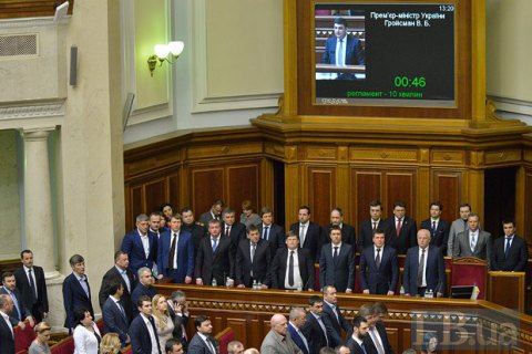 Рада з третього разу прийняла програму дій Кабміну (оновлено, документ)