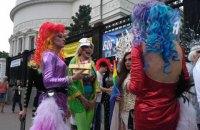 "В центре Киева прошел ""Марш равенства"" (обновлено)"