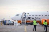 Спецрейс SkyUp вилетів за українцями до Італії