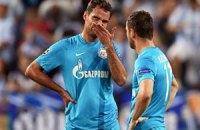УЄФА оштрафувала російські клуби на 20 млн євро