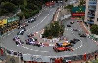 У Формулі-1 скасовано Гран-прі Монако