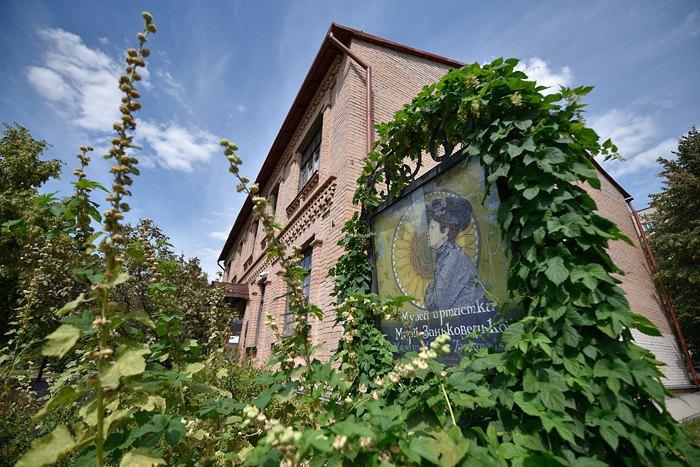 Будиночок Марії Заньковецької