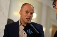 В Раді назвали умову запровадження в Україні локдауну