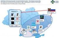 """СБУ: телеграм-канали """"Легитимный"""" і """"Резидент"""" працюють на Росію"""