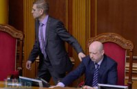 Турчинов продовжив засідання Ради