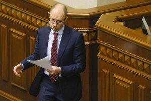 Яценюк пришел в парламент представить кандидатуру вице-премьера