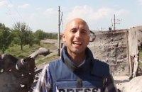 Грем Філліпс намагався спровокувати на бійку українського дипломата