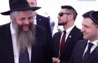 Зеленский помолился у Стены плача вместо участия в церемонии с Путиным
