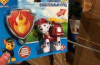 Кабмин решил отдать 23 тонны игрушек со складов таможни детям