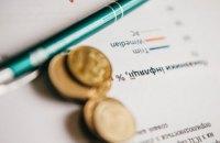 НБУ готовий знову підняти облікову ставку через високу інфляцію