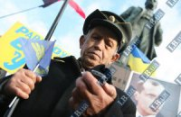 На Прикарпатье ветеранам УПА повысили пенсии