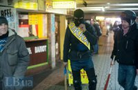 Ukrainian crisis: February 14 (live updates)