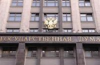 Госдума призвала Путина принять меры для стабилизации ситуации в Крыму