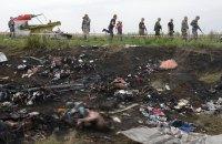 ЕСПЧ начал рассмотрение жалобы против Украины родственников погибших при крушении МН17