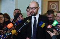 Яценюк: закон о реинтеграции дает возможность ввести миротворческую миссию на Донбасс на выгодных для Украины условиях