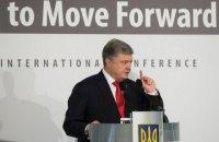 Порошенко призвал к новым санкциям против России за незаконные выборы в ОРДЛО