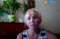 Гражданка России устроила погром во львовском загсе