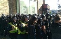 На Михайлівській у Києві сталася сутичка з поліцією (оновлено)