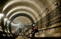 Украинцы будут строить московское метро