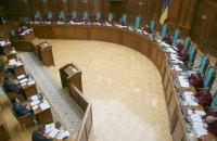 Конституционный суд приступил к рассмотрению закона о люстрации