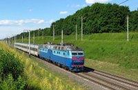 УЗ змінила графік руху поїздів на київському напрямку