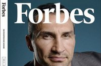 Кличко потрапив на обкладинку німецького Forbes