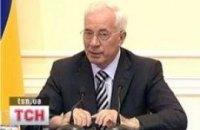 ЕС крайне заинтересовала украинская ГТС
