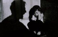Украинцы до сих пор считают насилие над детьми нормой