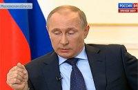 """Путин обеспокоен: в Украине """"одних жуликов меняют на других жуликов"""""""