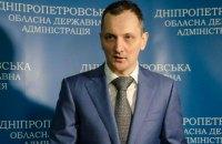 Днепропетровская ОГА строит более 15 спортивных объектов по всей области одновременно, - Голик