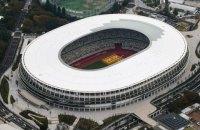 В Токио завершили строительство стадиона для Олимпиады-2020