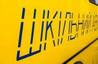 Для шкіл Дніпропетровської області в 2019 році закупили 27 автобусів